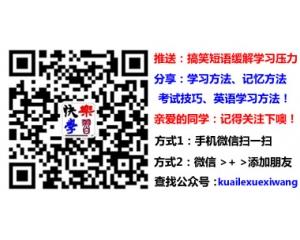 自学习网官方微信公众号