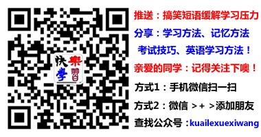 自学习网微信公众号二维码