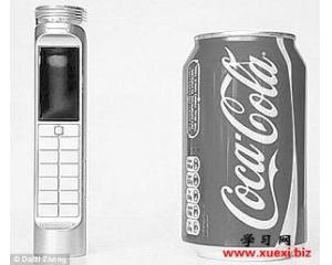 手机没电了灌点可乐接着