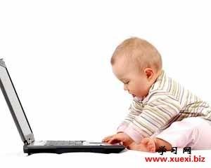 恰当使用电脑,提高宝宝