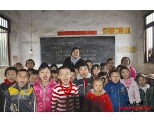 女代课老师和29个娃娃的