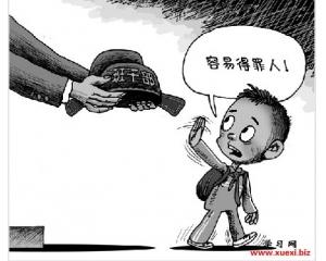心理:小学生拒当班干部