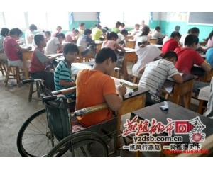 小学生爱心接力 推残疾