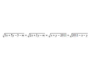 名师指导:历年期末数学