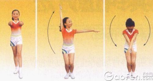 """小学生广播体操""""七彩阳光""""动作图解"""