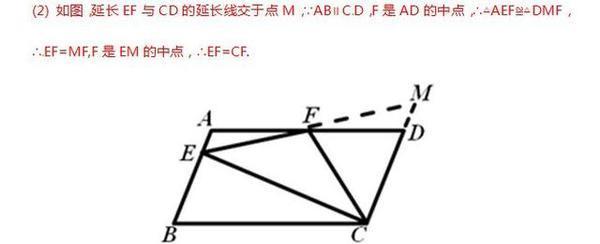 """""""几何""""问题难哭初二学生,数学老师:掌握好这""""三大技法"""",不会再丢分!"""