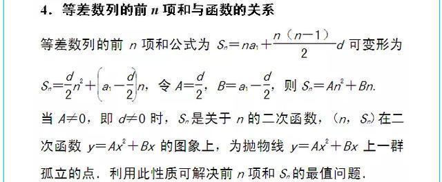 史上最强数学学霸:每次考试140+,仅因这1题拿高分!