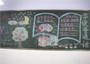 推广普通话黑板报:学好普通话