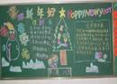 迎新年黑板报:上海人如何过年