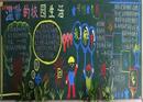 教师节黑板报:每年九月为尊师重教月