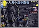 中秋节黑板报:中秋祭月烧香斗
