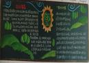 植树节黑板报:令人难忘的植树节