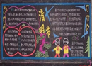 清明节黑板报:清明节黑板报简单设计