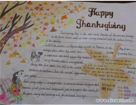 感恩节手抄报:懂得了感恩