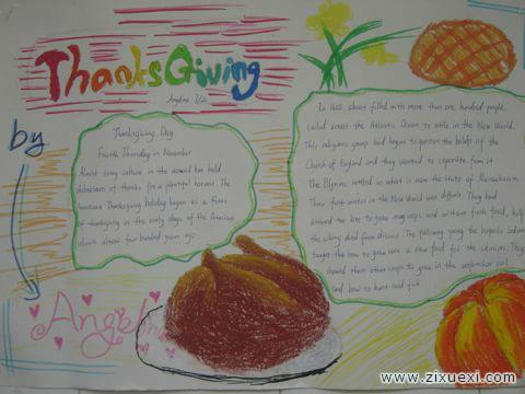 感恩节手抄报:感恩节的蔓越桔竞赛