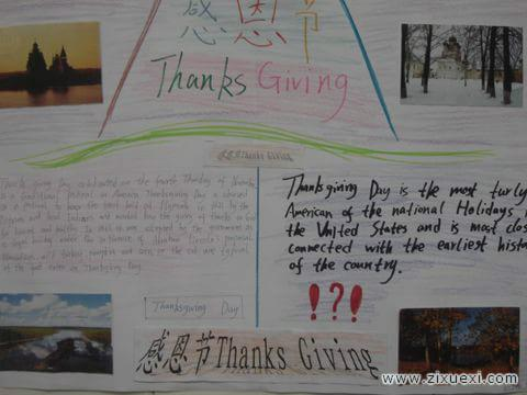 感恩节手抄报:加拿大的感恩节介绍