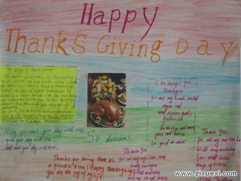 感恩节手抄报:今年感恩节是几号