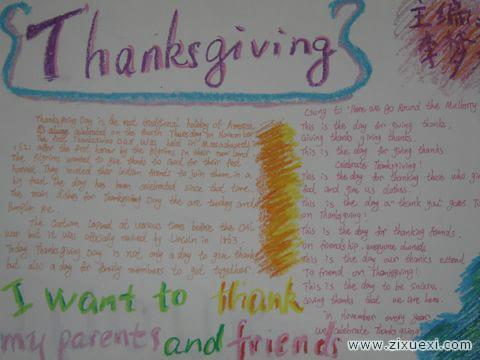 感恩节手抄报:感恩节是几号