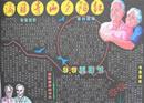 重阳节黑板报:老人节的由来
