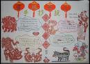 中国传统文化手抄报:传统文化手抄报图片