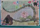中国传统文化手抄报:中国画